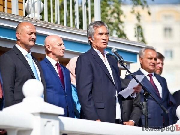 Vietnam attends International Day of Peace in Ukraine - ảnh 1