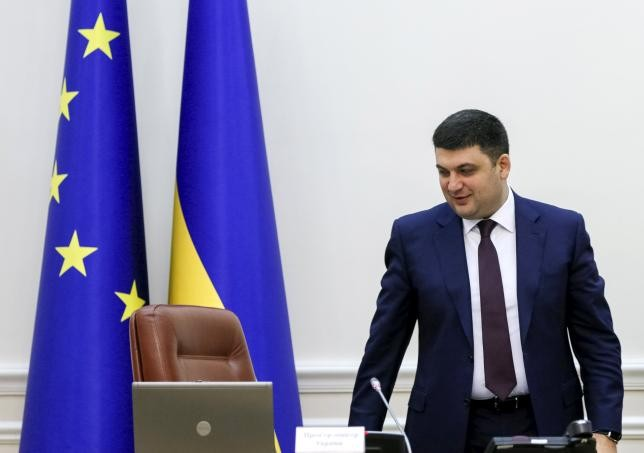 EU wants reforms from new Ukraine government within 100 days - ảnh 1