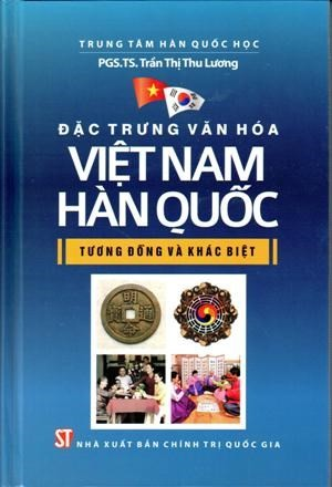 Book on Vietnamese, Korean culture hits shelves  - ảnh 1