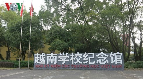 Vietnam School Memorial Hall, a symbol of Vietnam – China friendship - ảnh 1