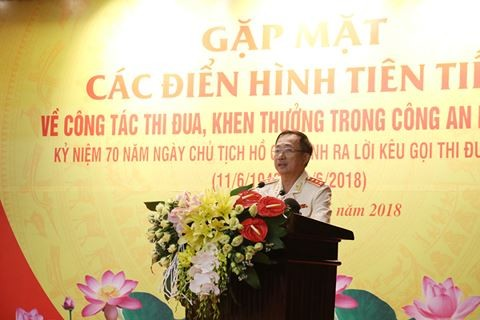 Public security sector improves quality of patriotic emulation movement - ảnh 1