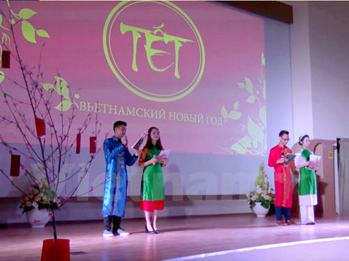 Programa del Tet vietnamita en Rusia refuerza lazos entre ambos pueblos - ảnh 1