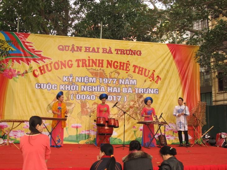 Độc đáo lễ hội đền Đồng Nhân - ảnh 1