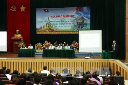 Relaciones Vietnam-Laos cada vez más reforzadas, según académicos - ảnh 1