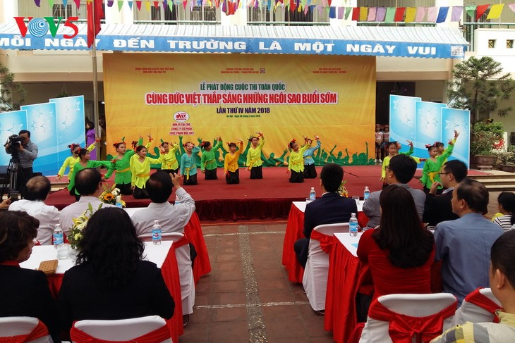 VOV talent competition for students - ảnh 1