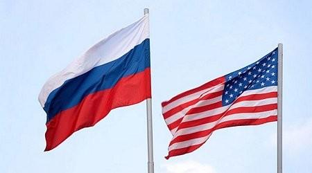 Rusia propone diálogo con Estados Unidos en ciberseguridad - ảnh 1
