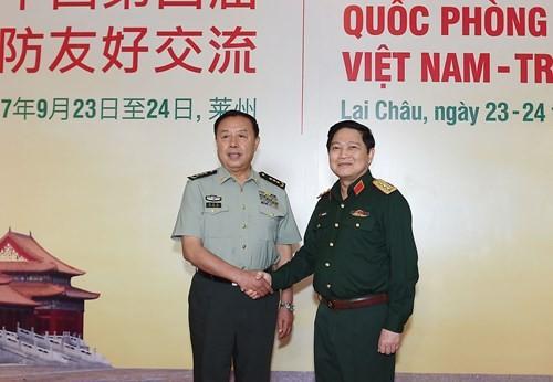 Vietnam y China fortalecen la cooperación y la amistad en la defensa fronteriza - ảnh 1