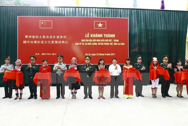 Concluye el IV Intercambio Amistoso de Defensa Fronteriza Vietnam-China - ảnh 1