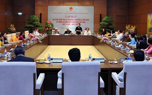 Dirigentes del Gobierno y del Parlamento orientan el desarrollo educativo - ảnh 1