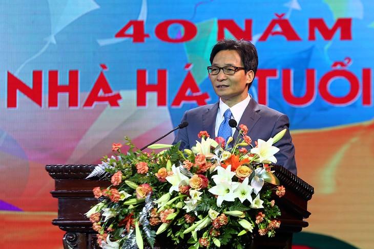Conmemoran los 40 años del Teatro de la Juventud de Vietnam - ảnh 1