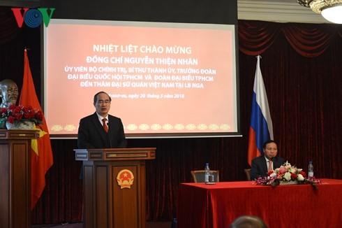 Secretario del Comité Partidista de Ciudad Ho Chi Minh termina su visita de trabajo en Rusia - ảnh 1