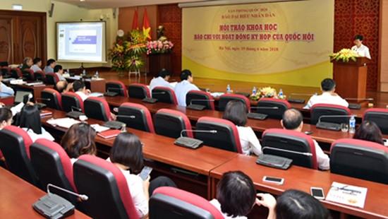 Prensa revolucionaria de Vietnam contribuye a acercar al Parlamento al electorado - ảnh 1