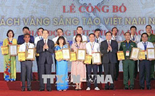 Publican el Libro Amarillo de Innovación de Vietnam 2018 - ảnh 1