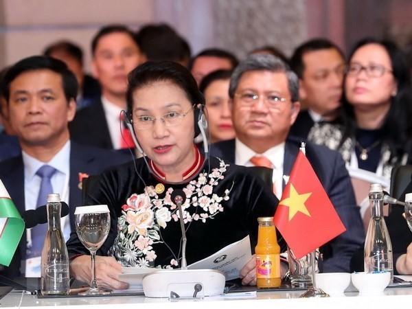 Vietnam llama a parlamentos euroasiáticos a respaldar impulso de conectividad económica - ảnh 1