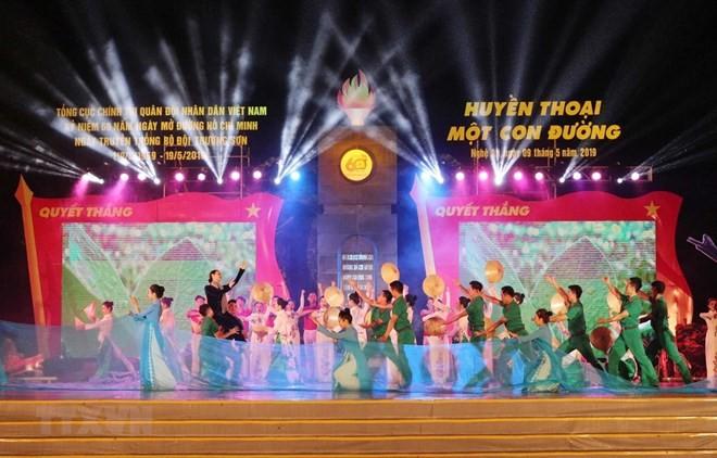 Gala conmemorativa de los 60 años de apertura de la legendaria ruta Ho Chi Minh  - ảnh 1