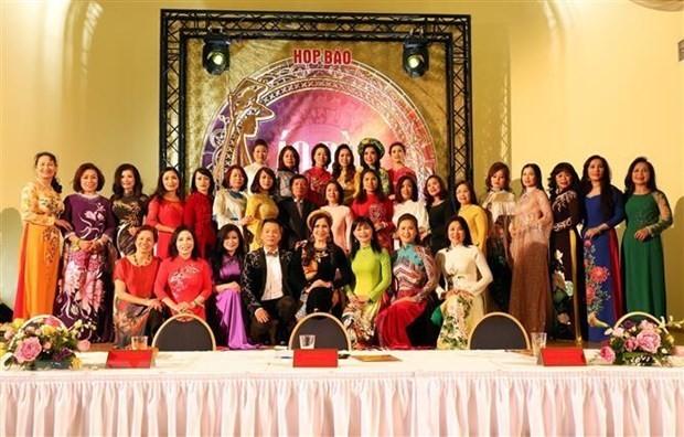 """Vietnam anuncia la organización del concurso """"Damas de Ao Dai en Europa 2020"""" - ảnh 1"""