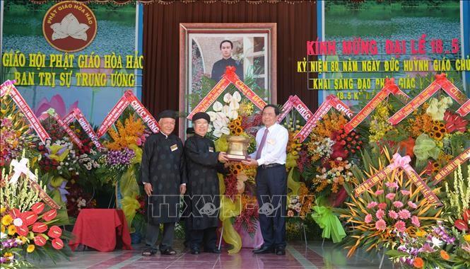 Vietnam promueve el budismo en la construcción y defensa nacional - ảnh 1
