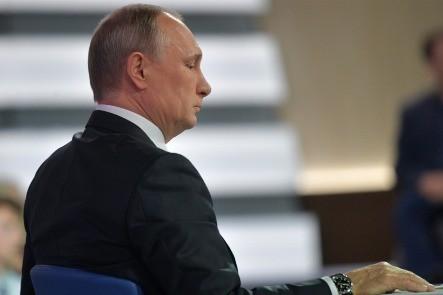 Comisión electoral da luz verde a Putin para iniciar la campaña electoral - ảnh 1