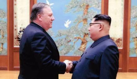Estados Unidos y Corea del Norte sostienen reunión en Panmunjeom - ảnh 1