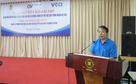 Promueven negociación social en la industria textil vietnamita   - ảnh 1