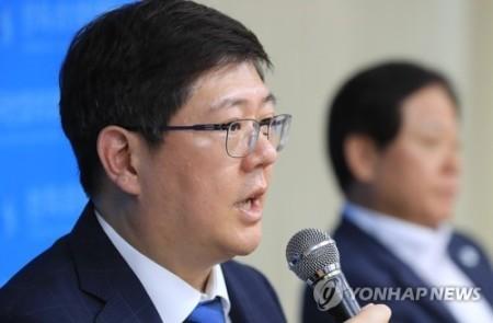 Las dos partes coreanas forman comité para repatriar restos de trabajadores forzados en Japón  - ảnh 1