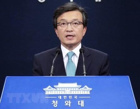 Corea del Sur en diálogos para poner fin a la guerra con el Norte - ảnh 1