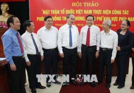 Mejoran accionar del Frente de la Patria de Vietnam en el trabajo contra la corrupción - ảnh 1