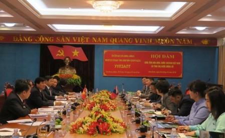 Vietnam y Mongolia fortalecen nexos - ảnh 1