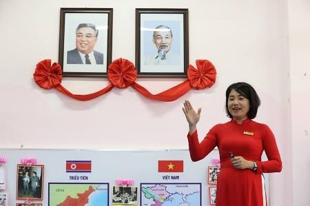 La escuela preescolar Vietnam-Corea del Norte: símbolo de una amistad tradicional - ảnh 2