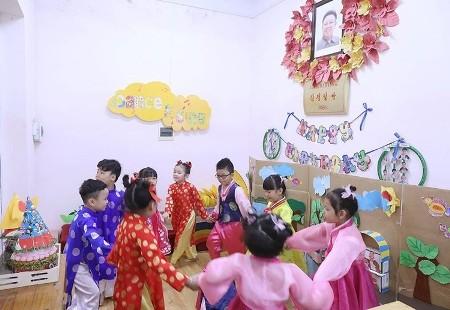 La escuela preescolar Vietnam-Corea del Norte: símbolo de una amistad tradicional - ảnh 1
