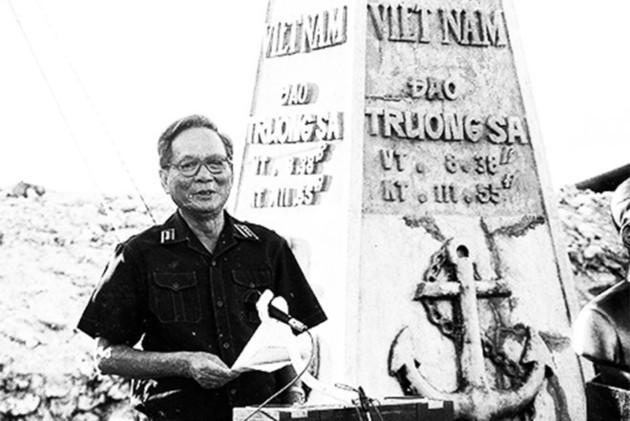 Ex presidente Le Duc Anh: momentos memorables - ảnh 4