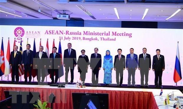 Vietnam activo en reuniones bilaterales en el marco de AMM-52 - ảnh 1
