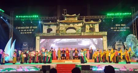 2016年献街民间文化节开幕 - ảnh 1