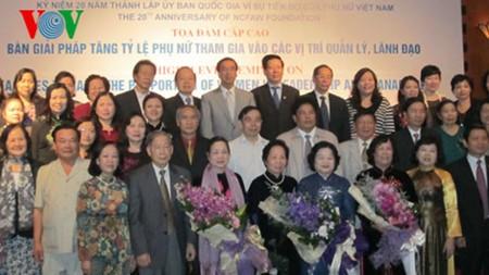 越南承诺按照CEDAW公约促进两性平等 - ảnh 1