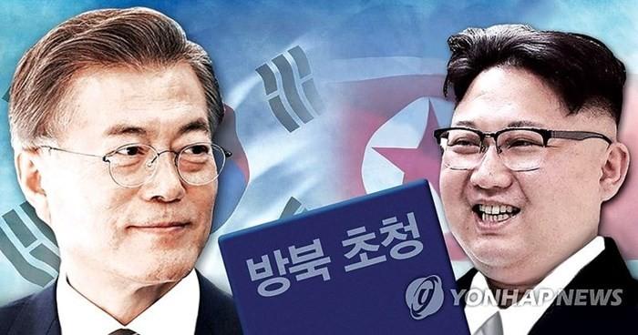 韩朝首脑会谈难以在9月上旬举行 - ảnh 1