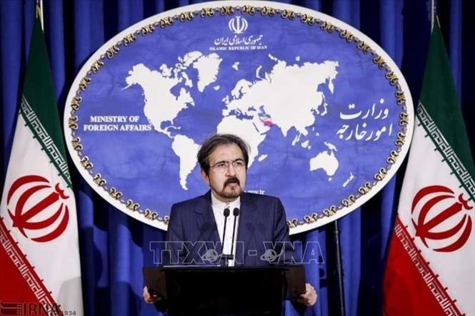 欧盟向伊朗提出新建议 - ảnh 1