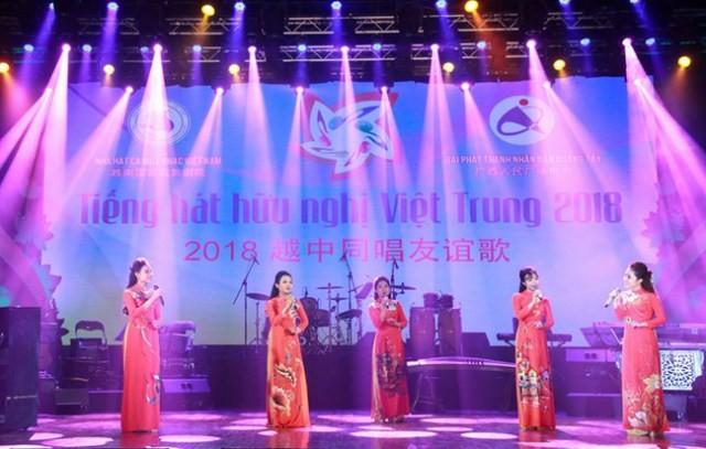 2018年越中同唱友谊歌 - ảnh 2