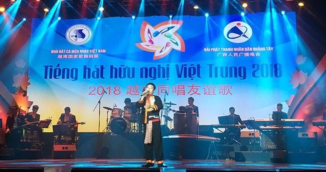 2018年越中同唱友谊歌 - ảnh 1