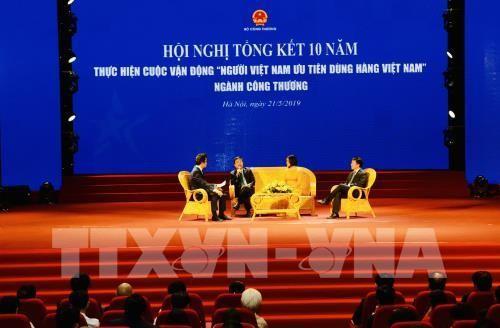 """越南工贸部举行""""越南人优先用越南货""""运动实施10周年总结会议 - ảnh 1"""