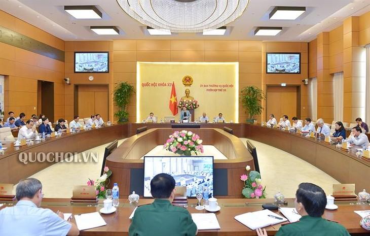 越南国会常委会向数字国会项目建设投资主张提供意见 - ảnh 1
