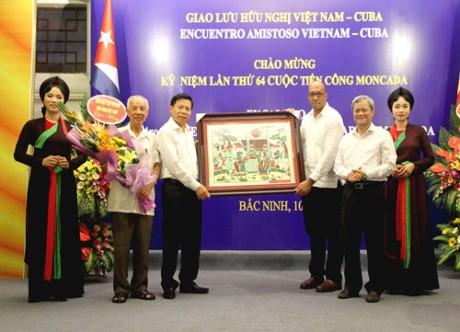 Rencontre amicale en l'honneur du 64ème anniversaire de l'attaque de la Moncada - ảnh 1