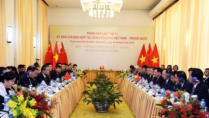 11e session du comité de pilotage de la coopération Vietnam-Chine - ảnh 1