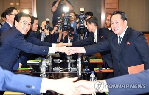 Les deux Corées tiendront lundi prochain une réunion de haut niveau - ảnh 1