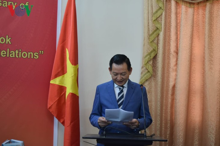 Le 129e anniversaire de la naissance du président Hô Chi Minh célébré en Égypte - ảnh 1