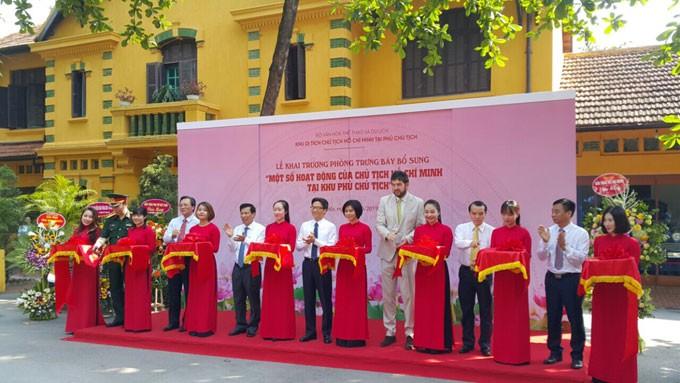 Inauguration d'une salle d'exposition sur le Président Hô Chi Minh au Palais présidentiel - ảnh 1