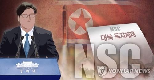 Le NSC se penche sur des sanctions unilatérales contre le Nord - ảnh 1