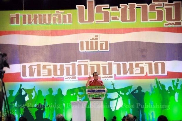 Thailand's PM announces new economic development strategy - ảnh 1