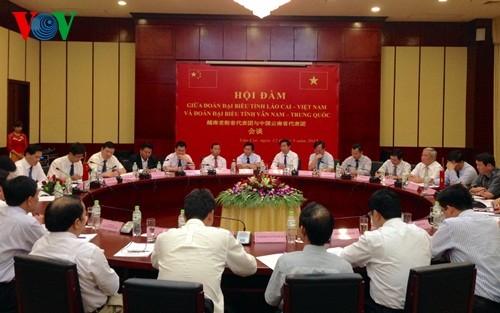 Lao Cai und Yunnan treiben die Gründung der Zone für wirtschaftliche Zusammenarbeit voran - ảnh 1
