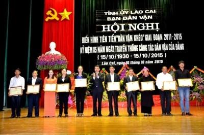 Staatspräsident Truong Tan Sang trifft die vorbildlichen Delegationen für Volksaufklärung - ảnh 1