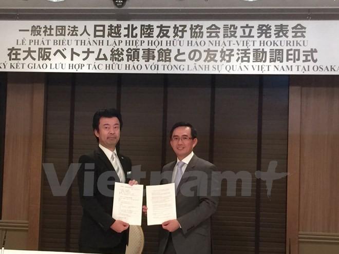 Bildung der Freundschaftsgesellschaft zwischen Japan und Vietnam in Hokuriku - ảnh 1